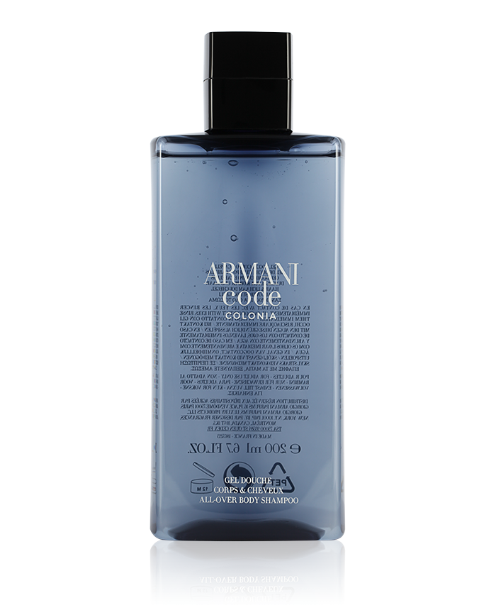 armani code 200ml